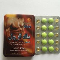 Wholesale Men King Strong Effective Sex Pill Strong Effective Sex Pills for Male Herbal Sex Medicine Male Enhancementpill from china suppliers
