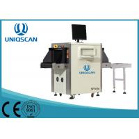 Wholesale OEM 560 * 360mm X Ray Inspection Machine For Station / Metro / Prison / Airport from china suppliers