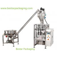 Wholesale Powder Wall Tile Grout packaging machine,Wall Tile Grout powder packing machine. from china suppliers