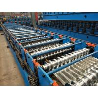 Wholesale Automatic Stud And Track Roll Forming Machine  2.5 Inches Medium Ribs from china suppliers