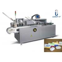 Wholesale 220V 50HZ Automatic Carton Packing Machine 50 - 100 Cartons/min from china suppliers