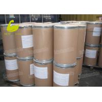 Wholesale Anti-inflammatory Drug Glucocortocoid Steroids CAS 638-94-8 Desonide from china suppliers