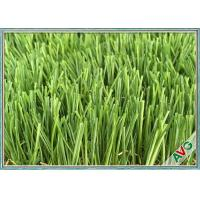 Quality Luxurious Landscaping Grass Mat Rolls Artificial Turf For Garden Decor for sale