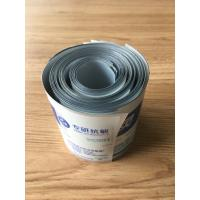 Wholesale Aluminum Plastic Laminated Web for Toothpaste tube , Offset Printing from china suppliers