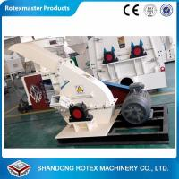 Quality Wood chips making machine disc wood chipper wood branches cutting for sale