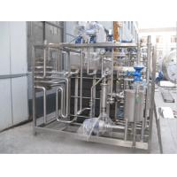 Wholesale 3 or 4 Sections Plate Type Milk Sterilizer Equipment with Stainless Steel with PLC Control System from china suppliers