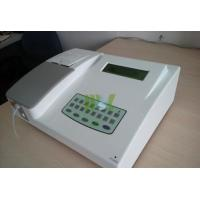 Wholesale 2014 hot sale semi-automatic chemistry analyzer for sale-MSLBA06 from china suppliers