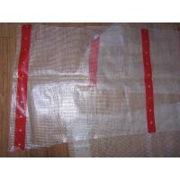 Wholesale clear net poly tarps, construction safety net tarpaulin from china suppliers