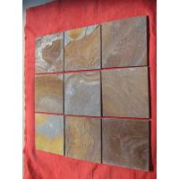 Wholesale Rusty golden slate cut to size F15 from china suppliers