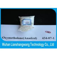 Quality Oxymetholone Quick Muscle Gain Oral Steroids For Bulking Cycle CAS 434-07-1 Anadrol for sale