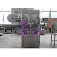 Wholesale Juice Bottle Labeling Machine from china suppliers