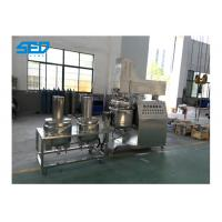 Wholesale Pharmaceutical Ointment Manufacturing Machine / Vacuum Emulsifying Mixer CE Approved from china suppliers