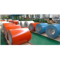 Wholesale food / nuclear industry GB ASTM Color Coated Steel Coil of Chromate-free passivation from china suppliers