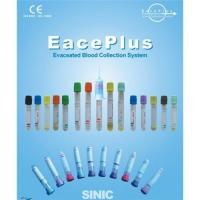 Wholesale Supply Vacuum blood collection tube,ESR tube,SST tube from china suppliers
