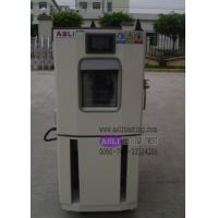 Wholesale Temperature Speediness Change Test Equipment from china suppliers