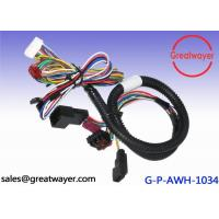 Wholesale Front right Pass Seat / Adjustment Switch / And Wire Harness 8 Way OEM Hummer H2 06 from china suppliers