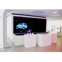 Wholesale Pepper's Ghost 3D Holographic Projection System Hologram Display For Product Launch from china suppliers