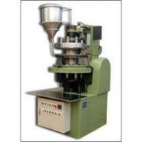Wholesale Double Press Type Powder Compacting Press Machine , Compact Powder Pressing Machine from china suppliers