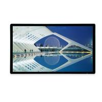 Wholesale Indoor hd 82 inch Wall Mounted Digital Signage advertising display player from china suppliers
