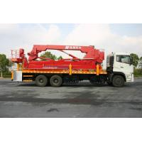 Wholesale DFL1250A9 Bucket Bridge Inspection Equipment / Unit / Vehicle 6x4 HZZ5240JQJ16 from china suppliers