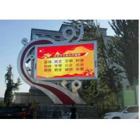 Wholesale P4.2 Simple Outdoor LED Billboard , Led Video Display Easy Installation from china suppliers