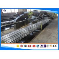 Wholesale DIN 2391 Precision Cold Rolled Carbon Steel SAE1010 Alloy Steel Grade from china suppliers