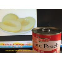 Quality Nutritious Organic Canned Fruit / Canning Preserving Peaches In Jars Low Sugar for sale