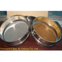 Wholesale Wire Mesh Test Sieve / Perforated Plate Test Sieve for Pharmacy Testing from china suppliers