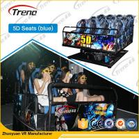 Wholesale Indoor Immersion 7D Movie Theater 12 Seats With Exciting Shooting Game from china suppliers