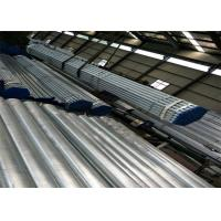 Wholesale Stock Carbon Steel Round Galvanised Steel Tube For Building And Industry from china suppliers