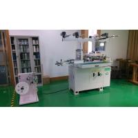 Wholesale PVC / PET Automatic Flatbed Die Cutting Machine For Nonwoven Fabric And PET Film from china suppliers