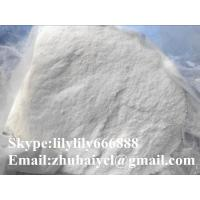 Wholesale Mesterolone / Proviron / CAS: 1424-00-6 For Muscle Building Purity Steroid Powders from china suppliers