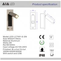 Wholesale Rotate USB headboard wall light 3W led bedside wall light indoor reading wall lamp from china suppliers