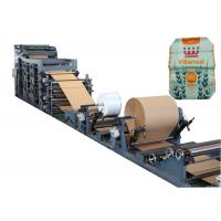 Wholesale High Speed Valve Paper Bag Making Machine Automatic Tube Forming from china suppliers