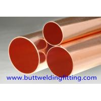 Wholesale C70600 Copper Nickel Tube Round WT 0.2mm ~ 120mm OD 2mm ~ 910mm from china suppliers