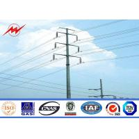 Wholesale 12m Hot Dip Galvanized Steel Transmission Poles For Power Distribution SGS Inspection from china suppliers