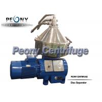 Wholesale High Performance Self Cleaning Separator - Centrifuge Brewery System from china suppliers