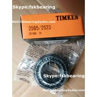 Wholesale Nonstandard 342S/332US Inched Taper Roller Bearing , Wheel Roller Bearings from china suppliers