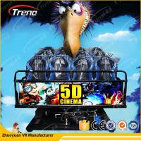 Wholesale 70 PCS 5D Movies + 7 PCS 7D Movie Theater Amazing Gun Shooting 7D Cinema Simulator With Electric / Hydraulic System from china suppliers
