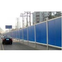 Wholesale Temporary Steel Hoarding for Construction Sites from china suppliers