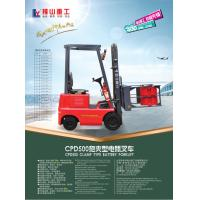 Wholesale automatic small electric forklift with ce and iso approved from china suppliers