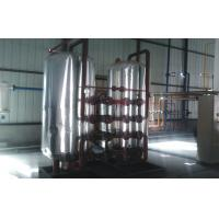 Wholesale Medical / Industrial Oxygen Plant 440V 1000Kw Liquid Nitrogen Generator from china suppliers