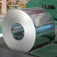 Wholesale Hastelloy B-3 steel coil from china suppliers