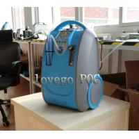 Buy cheap Car/home/travel use 1-5LPM portable oxygen concentrator from wholesalers