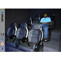 Quality Great Business Opportunity Trailer Moving 5D Theater Movie Mo Theater Avatar With 9 Motion Chairs for sale