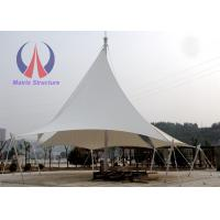 Wholesale Outdoor Sun Shade Sail Canopy Landscape Building , Camping Shade Structures 5 - 8m Height from china suppliers
