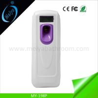 Wholesale LCD digital air freshener dispenser from china suppliers