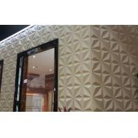 Wholesale Light Weight  3d PVC Wall Panels Sound Insulation Wall  Board  for Sopraporta from china suppliers
