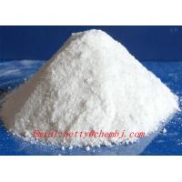 Wholesale Sulfadiazine Sodium White Crystal Powder CAS: 547-32-0 MF: C10H9N4NaO2S from china suppliers