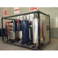 Wholesale Cryogenic Oxygen Nitrogen Gas Plant , Low Pressure Oxygen Manufacturing Plant from china suppliers